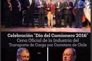 Revista CNTC N° 13     Agosto-Septiembre  Cena Anual de la Industria